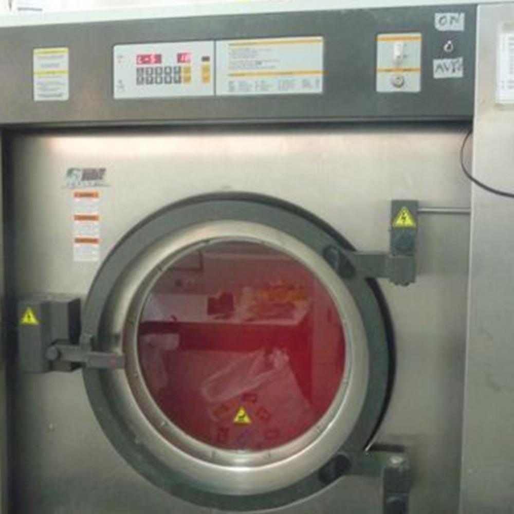 πλυντηριο